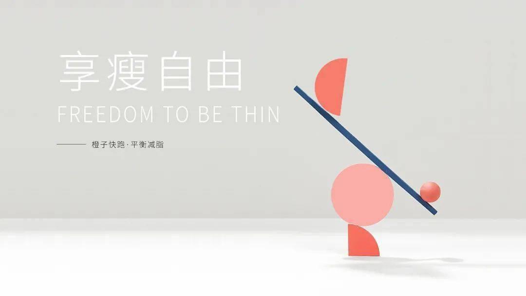 """新中式風格的代餐包裝設計,看著也很""""甜""""!"""