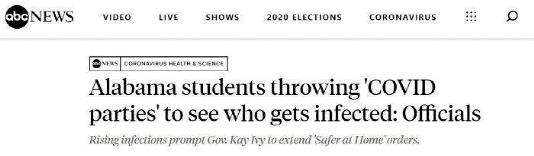 匪夷所思:大学生们又想出新玩法!开新冠派对:不确诊不让进!