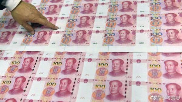 """英媒:中国资产""""抢手""""提升人民币全球地位"""