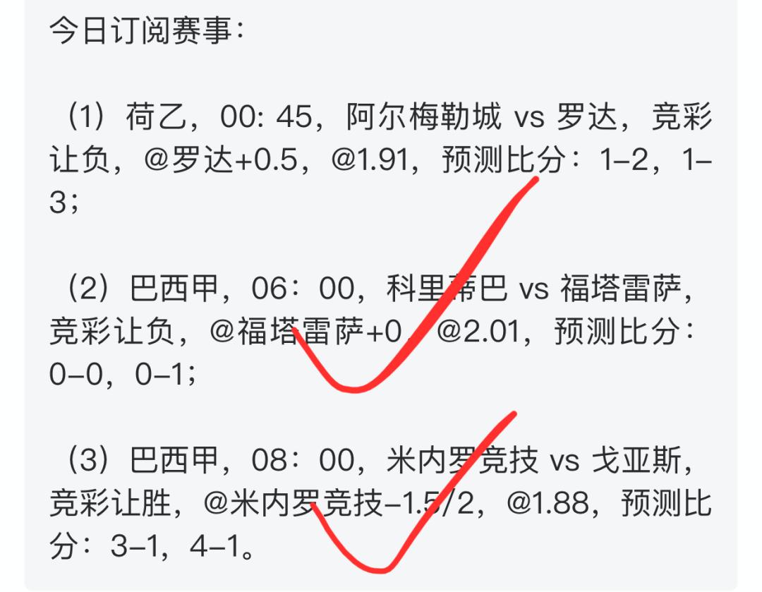 [瓒冲僵绔�褰�] 娆у�借��锛�21锛�00锛��卞���vs濞�灏�澹�锛�