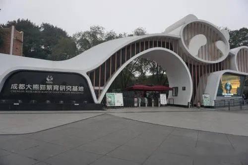45首古诗词,45个城市——嘉英公益图书馆,带你学古诗,游中国!第六站:成都!