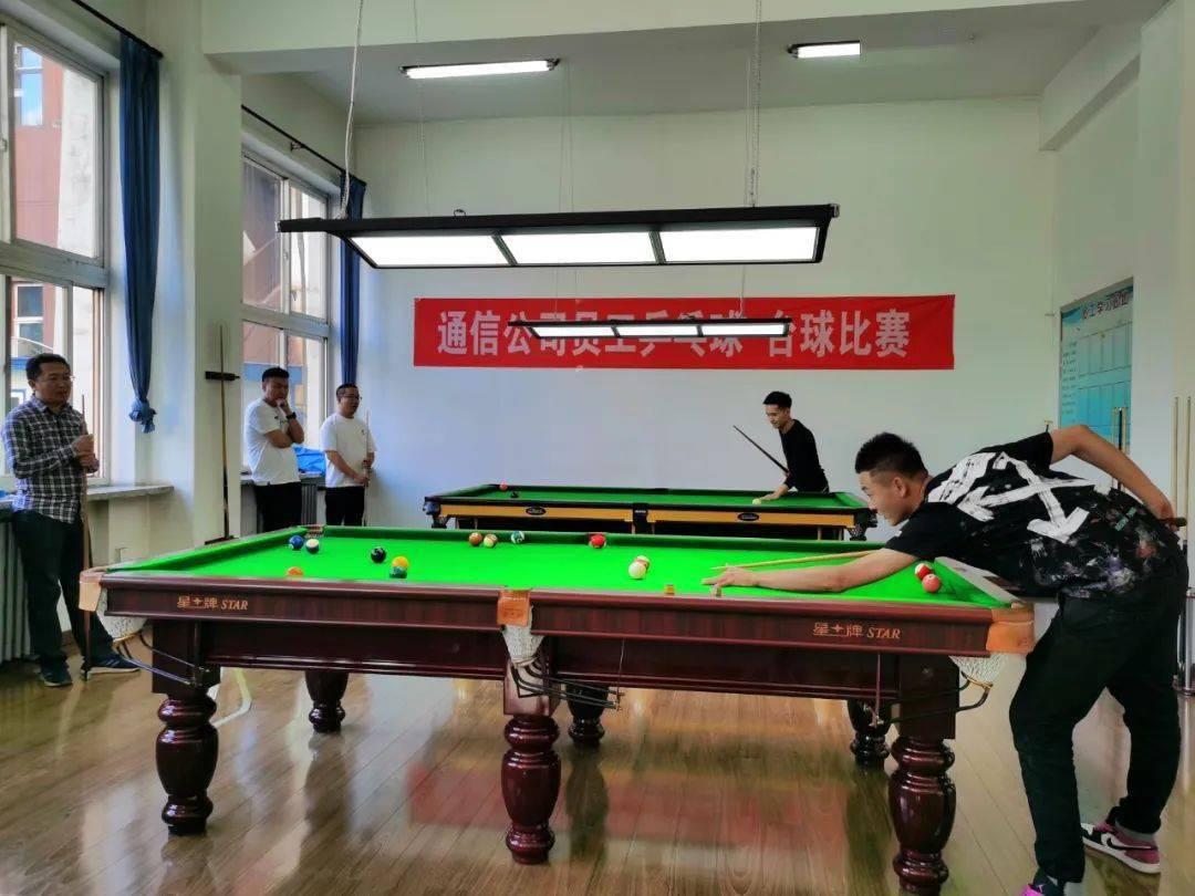【文体在线】通信公司举办员工乒乓球台球比赛