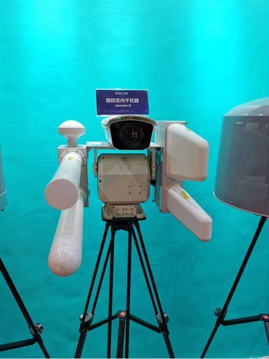 2020全球无人机大会在京举行反无人机设备亮眼