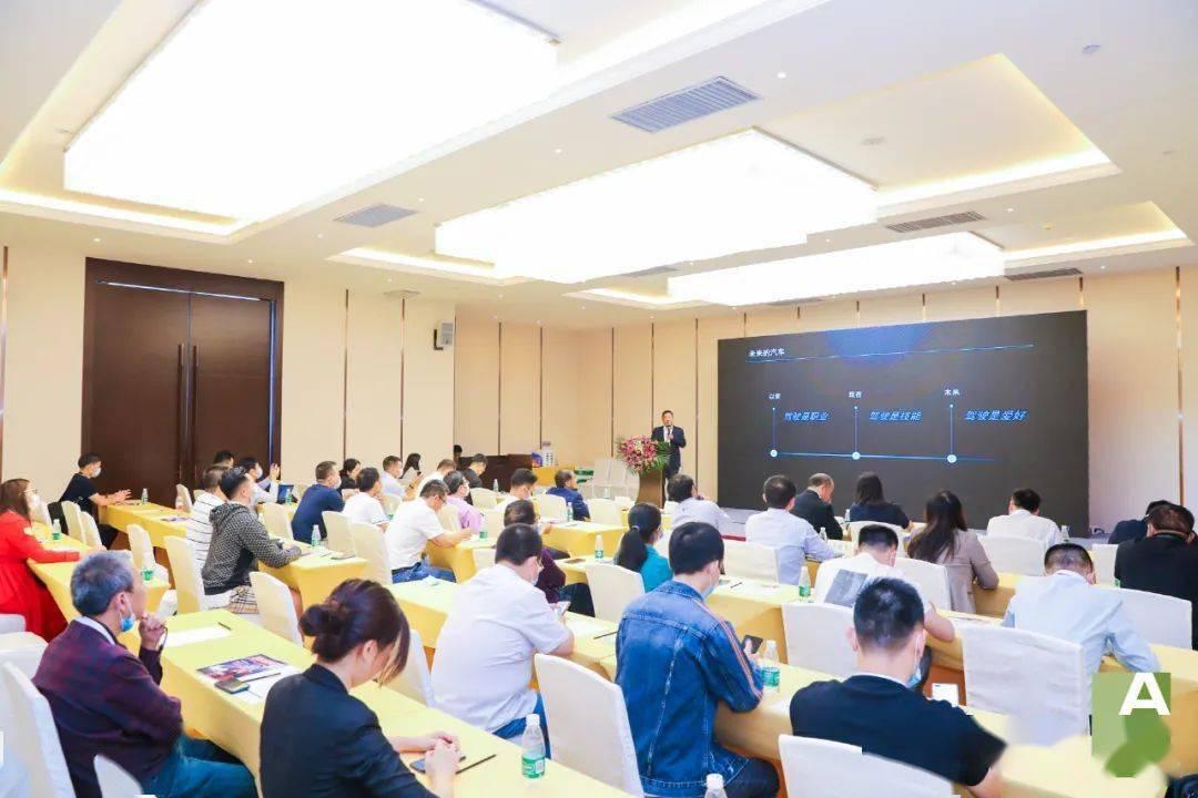 2020中国汽车创新与技术论坛