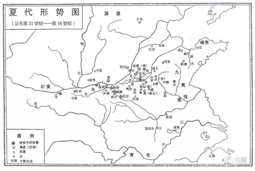 郜丽梅:夏后氏与山东地区的国族