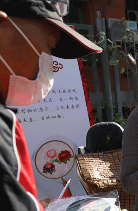 """""""穿越千年 与你相见""""奥运村街道中华文化与冬奥会碰撞的故事"""