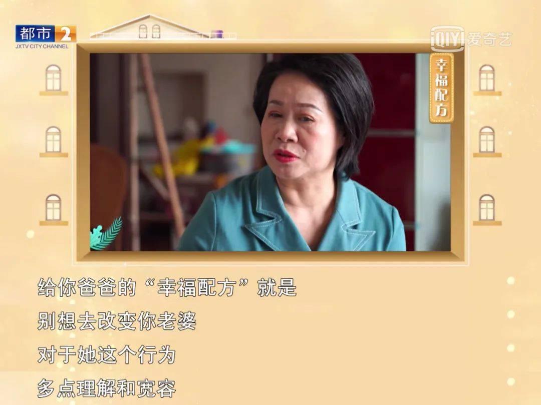 """恒达官网被""""靳东""""骗婚的60岁大妈:""""我这一生都没有经历过爱情""""(图34)"""