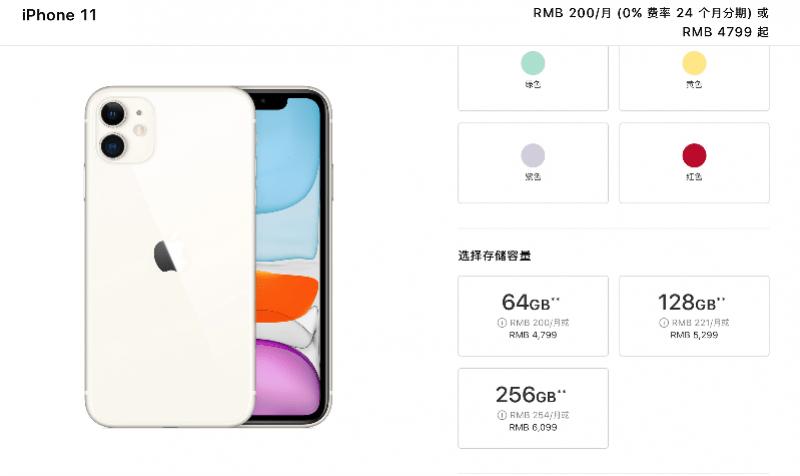 苹果官宣旧机降价,iPhone11直降七百,这款降幅更大