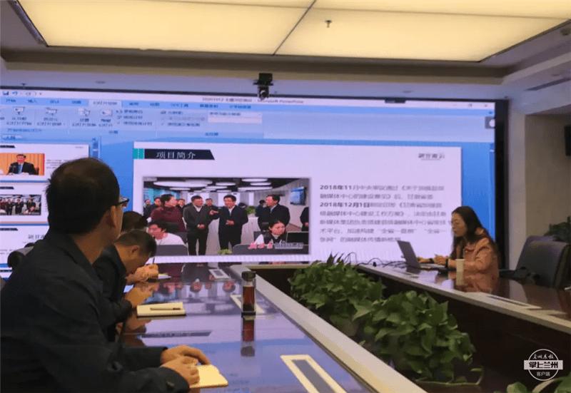 """七里河区融媒体中心与""""新甘肃云""""平台对接顺利完成"""
