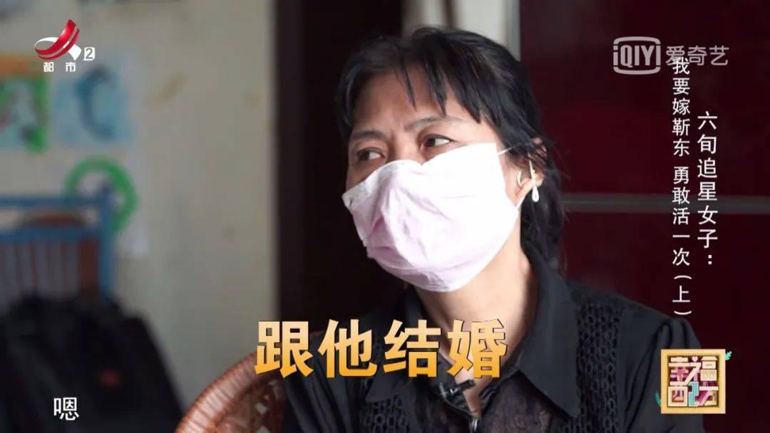 """恒达官网被""""靳东""""骗婚的60岁大妈:""""我这一生都没有经历过爱情""""(图11)"""