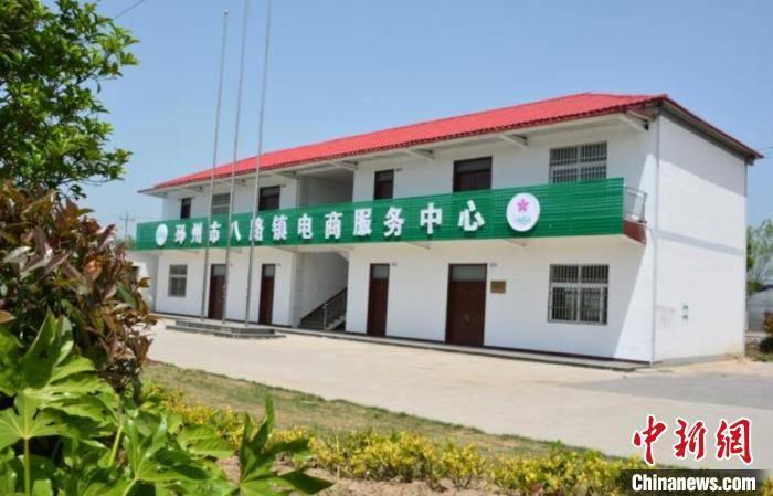 """江苏""""致富路""""带动农村特色产业:公路+电商""""一点就到家"""""""