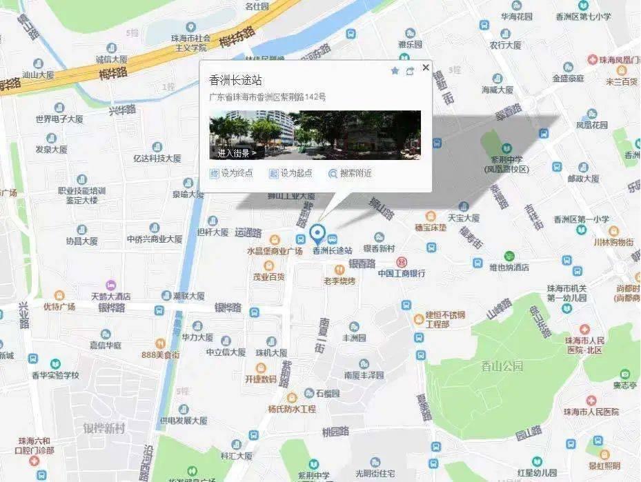 香洲区 人口_珠海香洲区地图