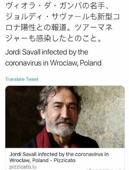 古音乐大师乔迪·恰瓦尔启迪了新冠肺炎