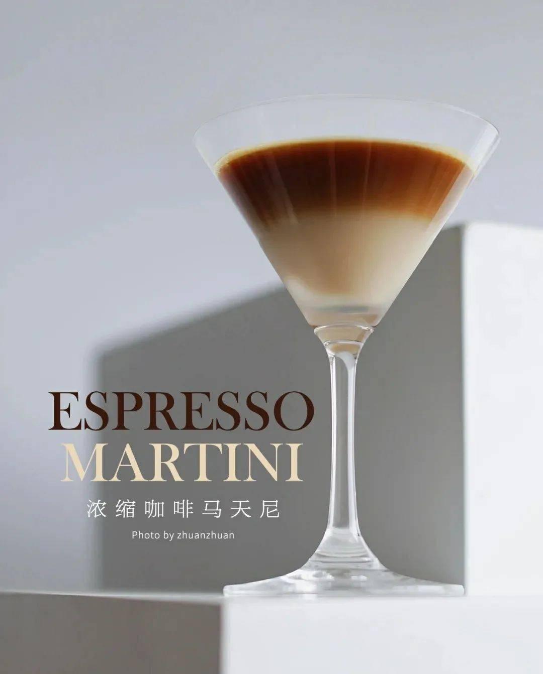 咖啡加酒的5种喝法,款款都是经典! 博主推荐 第5张