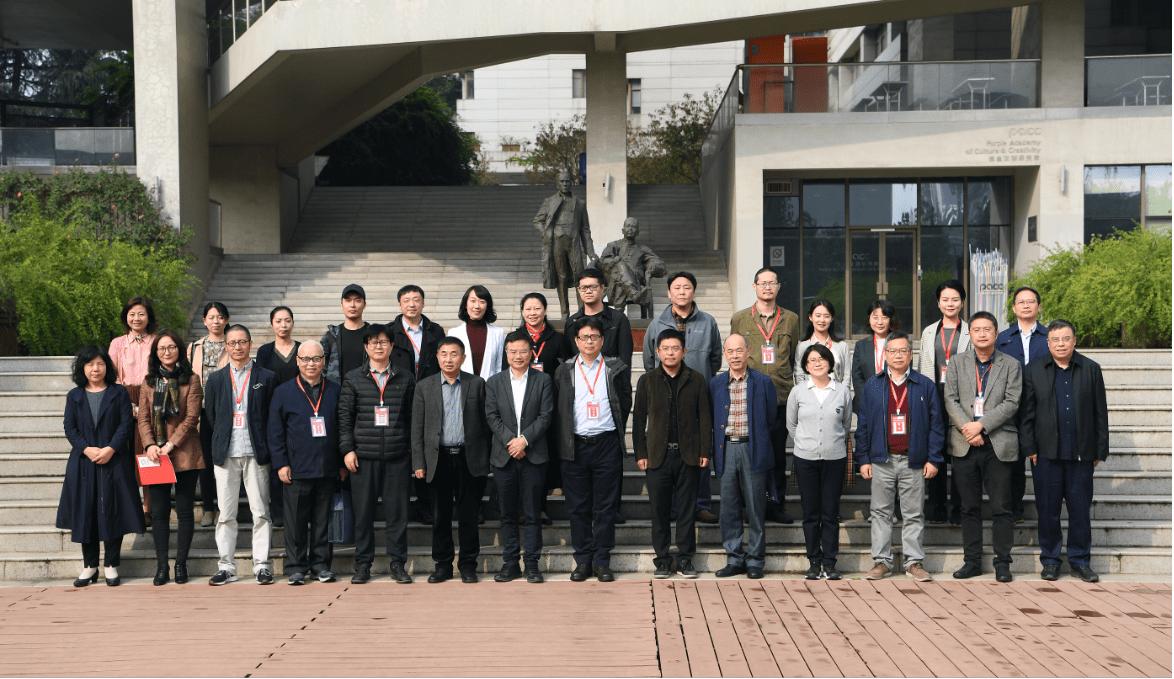 """着眼""""新与实"""",聚焦""""融与通"""",第三届艺术史学科发展研讨会在南京艺术学院举行"""