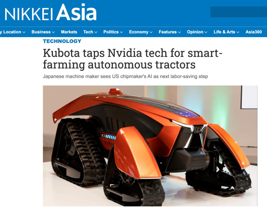 拖拉机也将自动驾驶,日本劳动力短缺大力发展无人农业