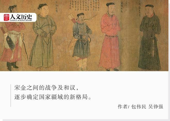 宋金之间的川陕之战,如何改变了南宋疆域?