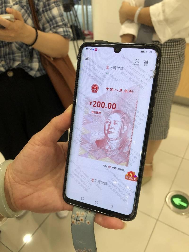 深圳数字人民币红包交易金额逾870万,部分中签市民已充值