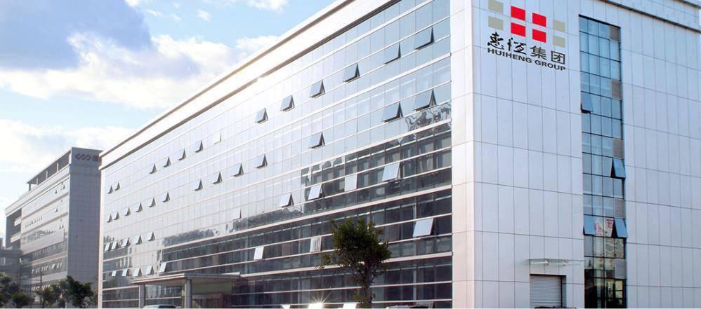 深圳惠恒集团旗下成员海博科技质量管理体系存严重缺陷 国家药监局责令其停产整改