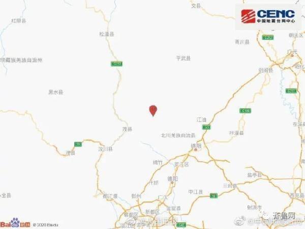 北川发生4.6级地震!成都电视弹出地震预警,当地网友反馈震感明显