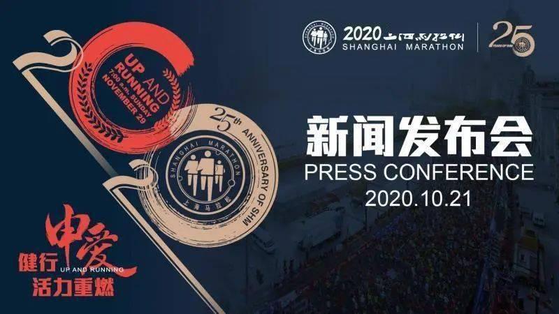 《【天游代理注册】上马来了!将成为今年首个开放大众组的白金标赛事!》