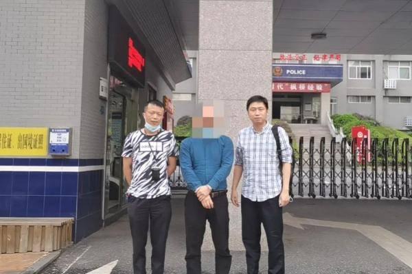 [警方动态]秘鲁美元诈骗再现陌生男子被骗9000元 香港特区警务处反诈骗