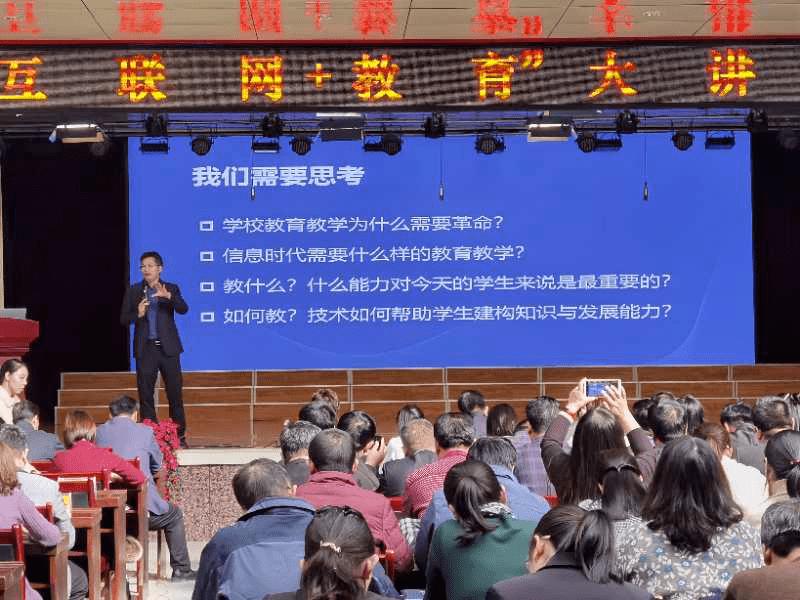 快来听我说!宁夏的《互联网教育》论坛第二期
