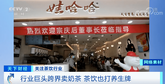 恒达首页巨头纷纷跨界卖奶茶,茶饮店真的是门好生意吗?(图4)