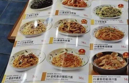 中国最土的西餐厅,怎么还没倒闭?