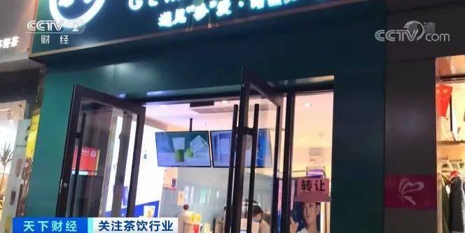 恒达首页巨头纷纷跨界卖奶茶,茶饮店真的是门好生意吗?(图10)