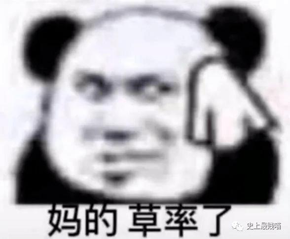 【史上最贱喵】:男朋友送礼翻车现场...点开前没想到会这么好笑!!