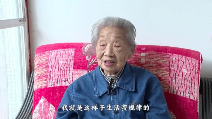 上海百岁寿星首破3000人 ,最高寿的老太太113岁