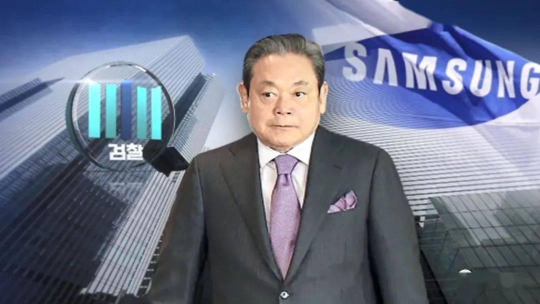 三星教父李健熙去世!被与乔布斯相提并论,把一个韩国山寨家电厂打造为全球电子巨头