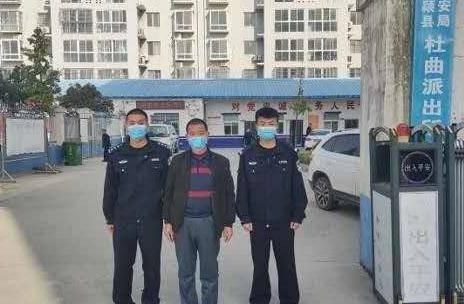 1小时连续拨打110多达39次,漯河一男子被行拘