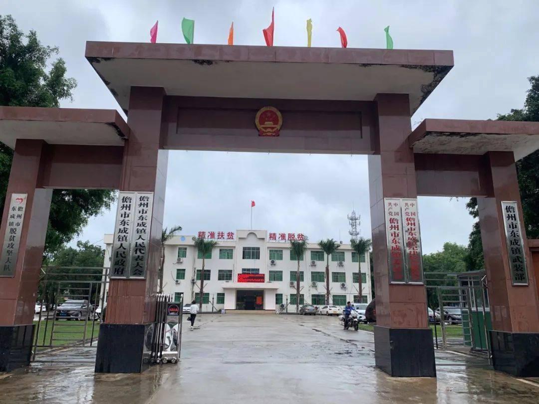 儋州东成镇导游团队本周四《党风政风热线》做客 请注意!