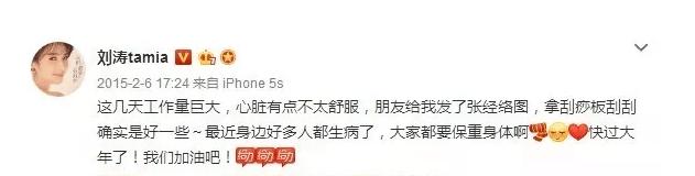 刘涛晒素颜照, 忘开滤镜下皮肤光滑柔嫩, 网友: 确定42岁?_养生