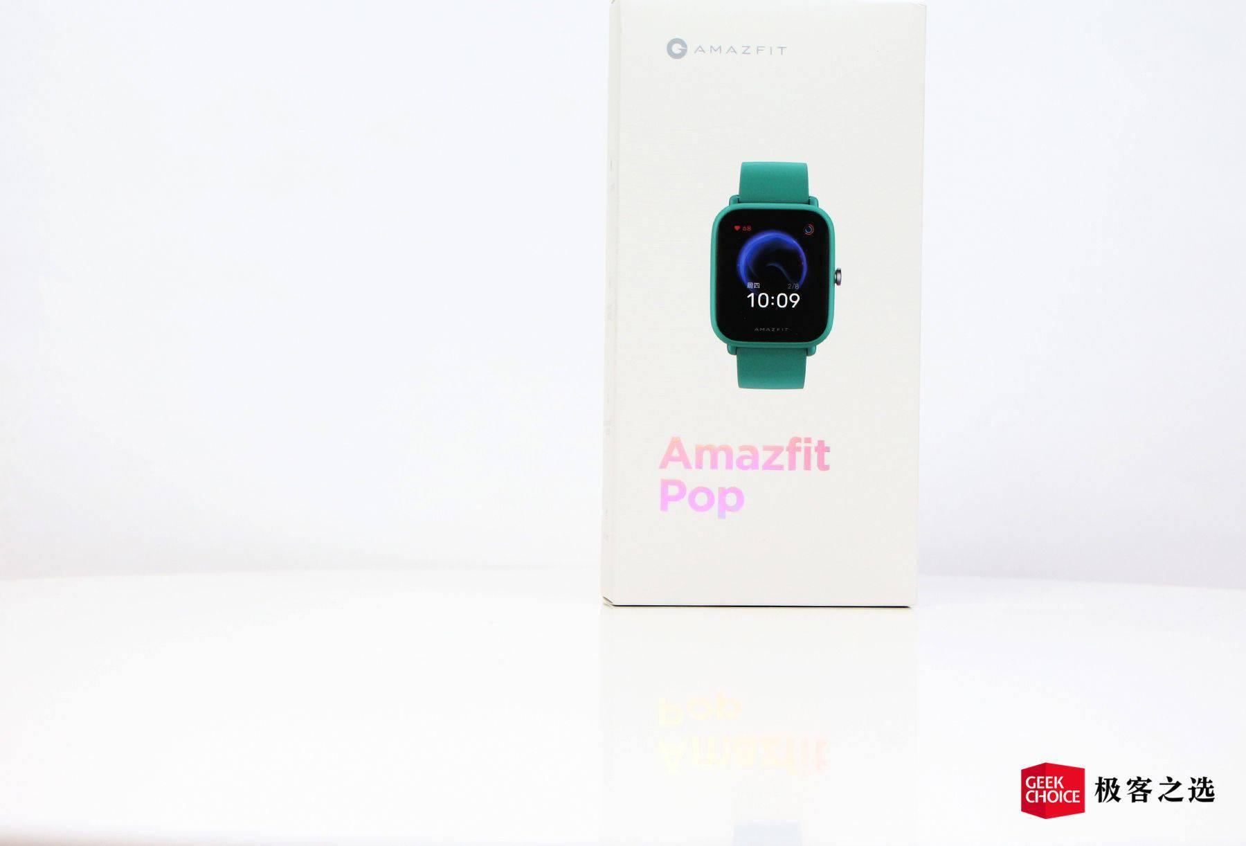 Amazfit Pop 上手:不输旗舰的丰富功能,花 349 元就能买到