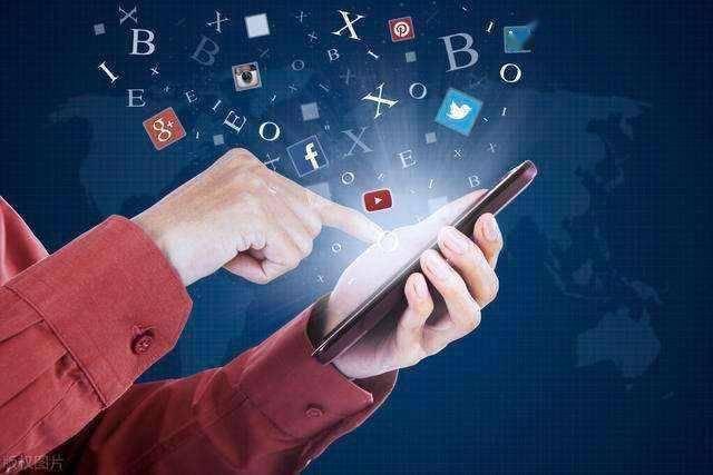 网信办集中整治UC、QQ等8款手机浏览器,严查自媒体违规采编和标题党