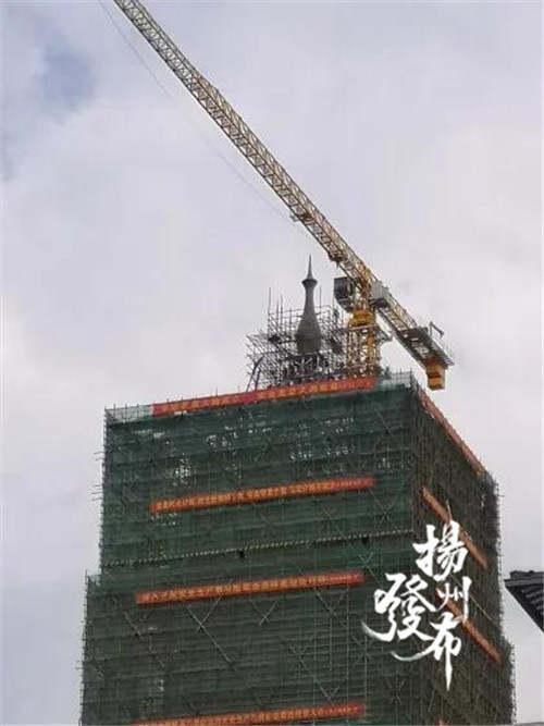 """塔刹安装成功中国大运河博物馆大运塔""""定高"""""""