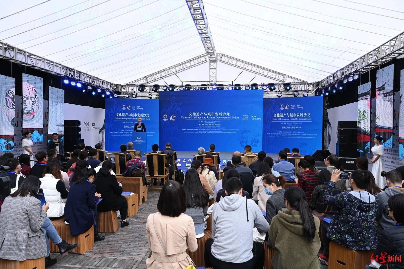 文化遗产与城市发展沙龙在成都举行!中外专家学者论道城市与文化
