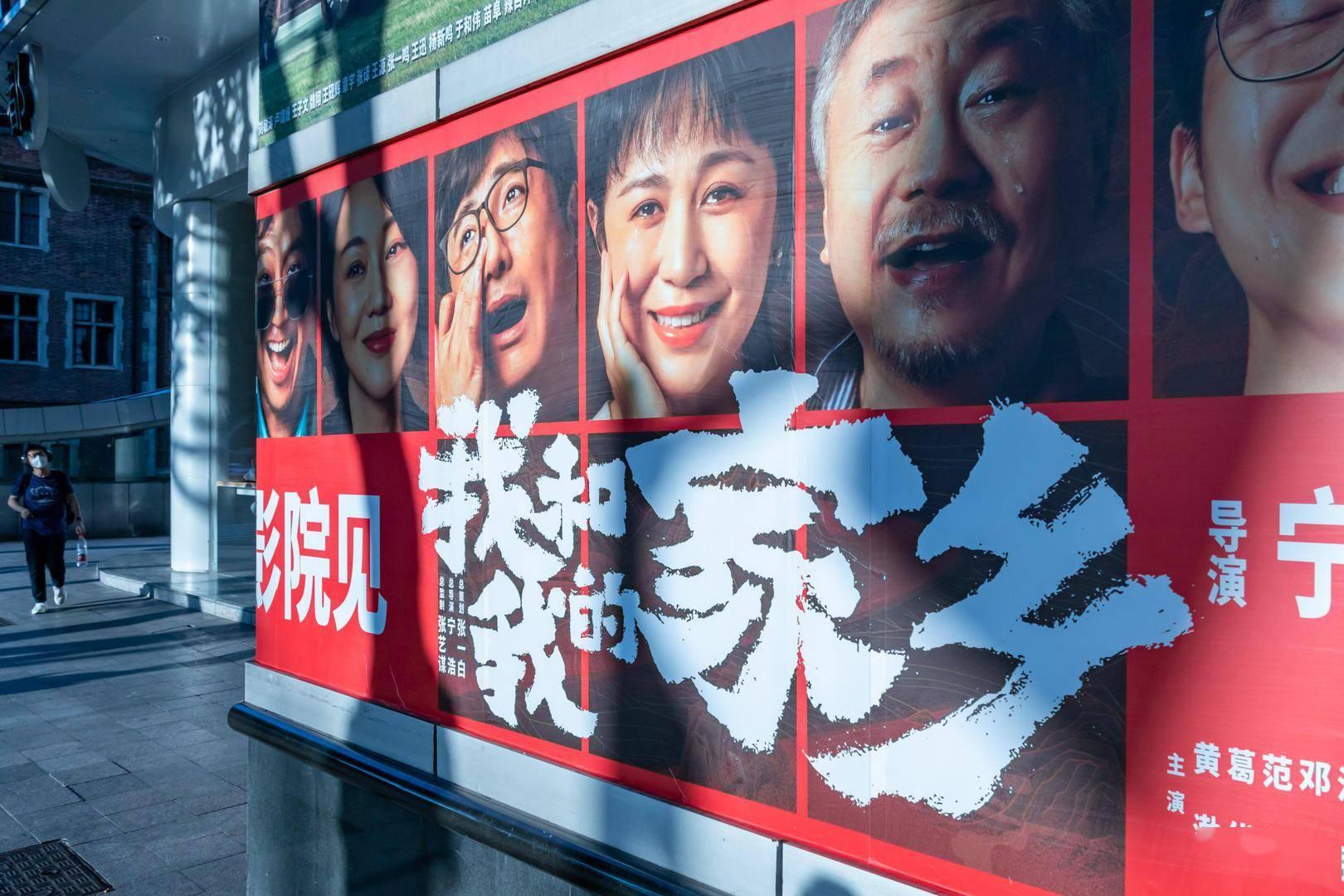 【影视公司三季报比惨:中国电影由盈转亏,华谊兄弟压力全在第四季度了】