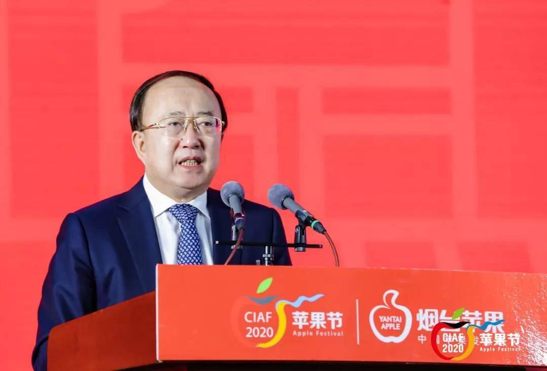 中国?山东国际苹果节在烟台开幕