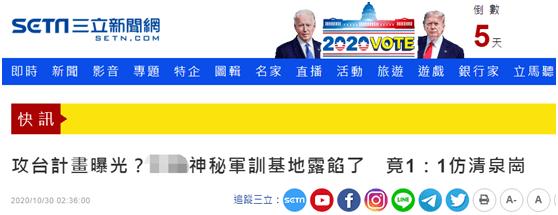 果然!美媒:白宫国家安全副顾问马特·波廷格辞职