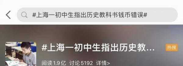 京东健康携汤臣倍健共推健康产业数智化升级