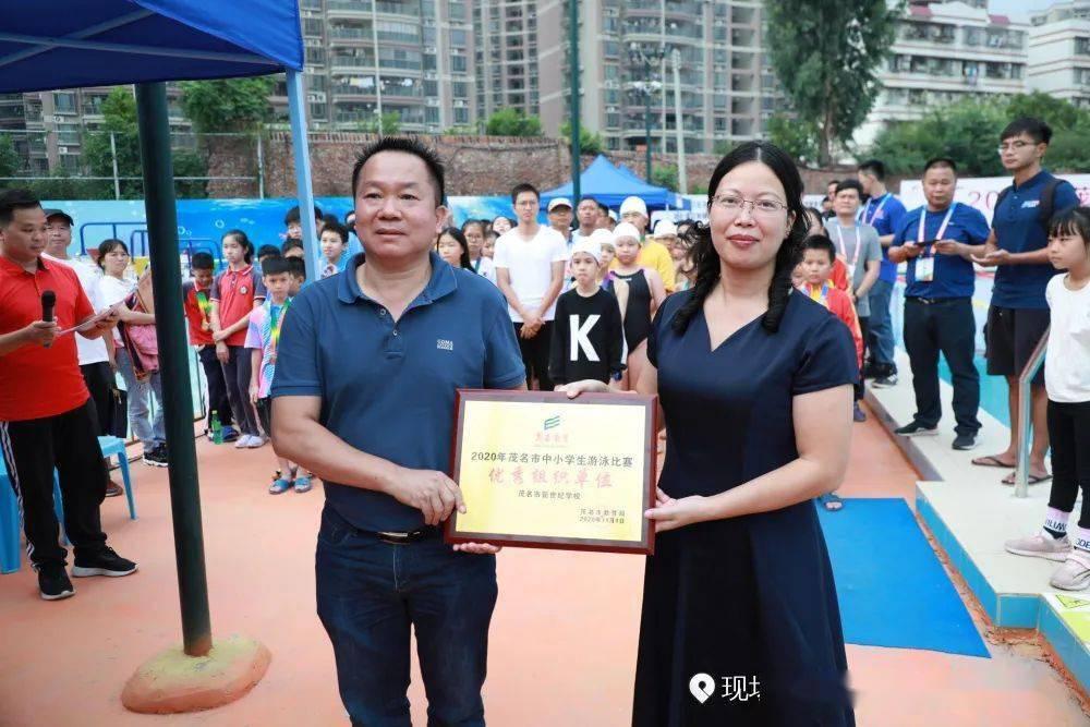 7d134025920b44aebaf538c4a259b5e5 - 是…直击2020年茂名市生中国最好的篮球杂志获奖的