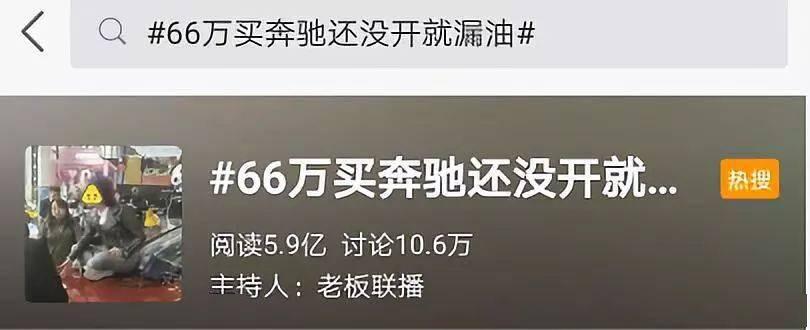半年关店1000家!中国最会挣钱的行业,开始死亡倒计时?