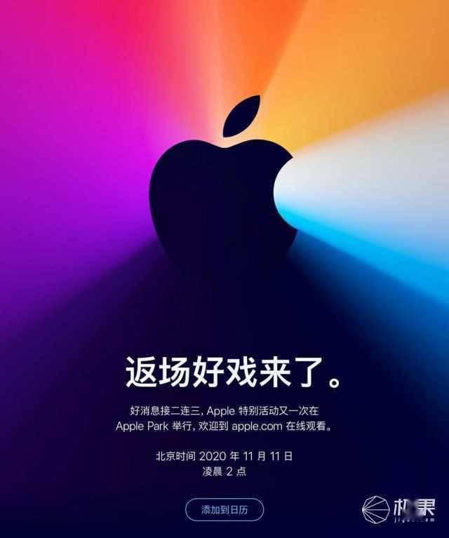 苹果新品发布会:至少推两款13寸Macbook,或重启12寸笔记本