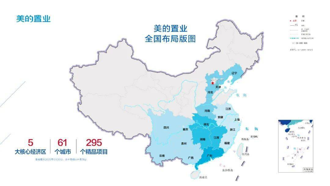 湘潭和株洲合并的经济总量_长沙株洲湘潭地图(3)