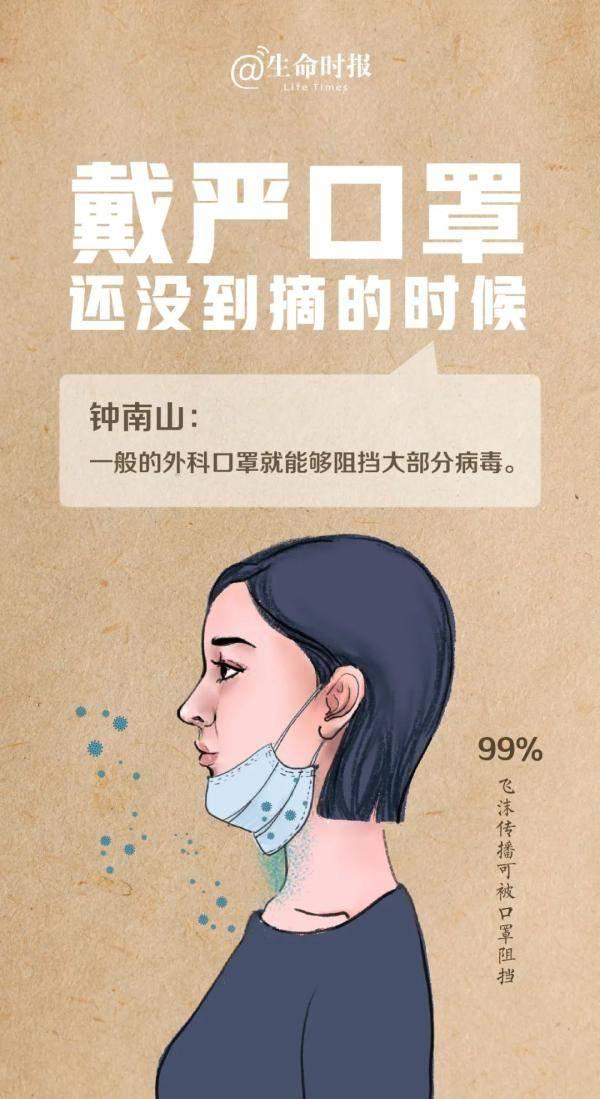 """疫情防控丨常态化防疫没有""""截止日""""!"""
