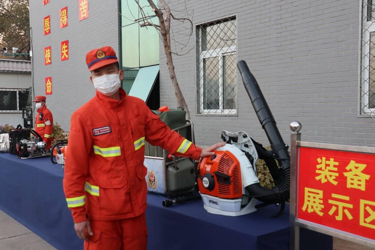 【追梦火焰蓝】森林消防员:在逆行中实现自己的价值